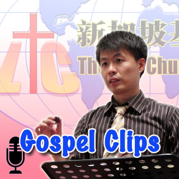[Gospel Remnants] Gospel Short Clips (Audio)