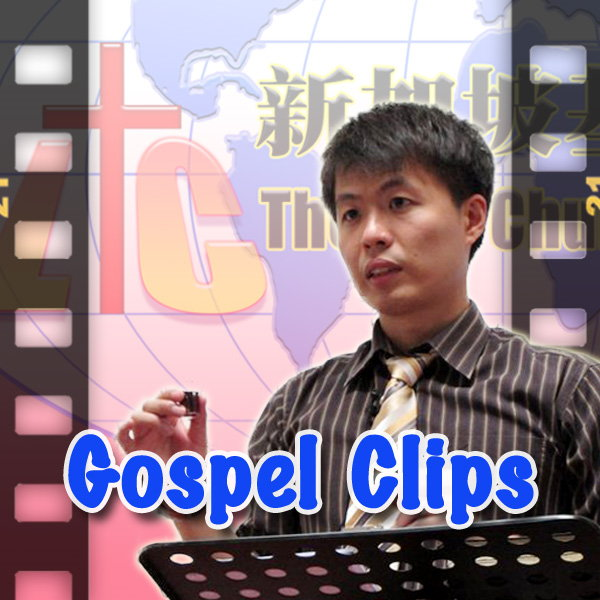 [Gospel Remnants] Gospel Short Clips (Video)