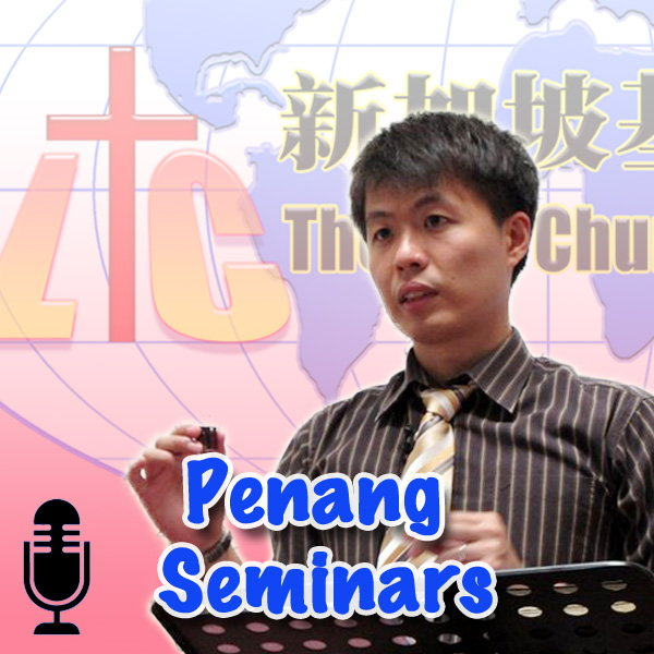 [Gospel Remnants] Penang Remnant Seminars (Audio)