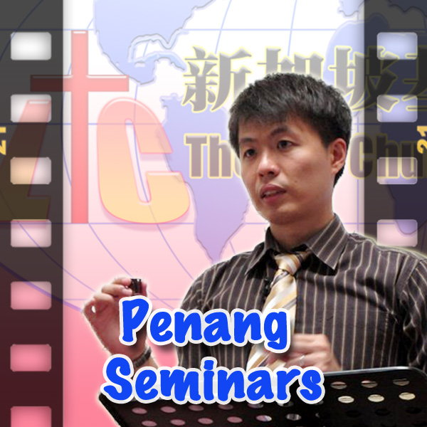 [Gospel Remnants] Penang Remnant Seminars (Video)