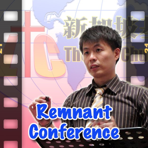 [Gospel Remnants] Remnant Conference (Video)